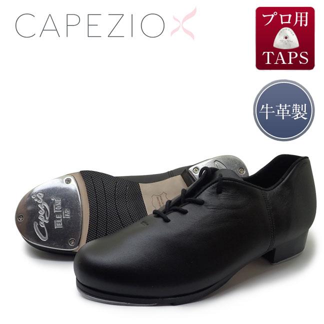 タップシューズ タップダンス シューズ タップダンスシューズ カペジオ Capezio CG19 レディース メンズ ダンスシューズ 黒 ユニセックス 男女兼用 レッスン 練習着 シューズ