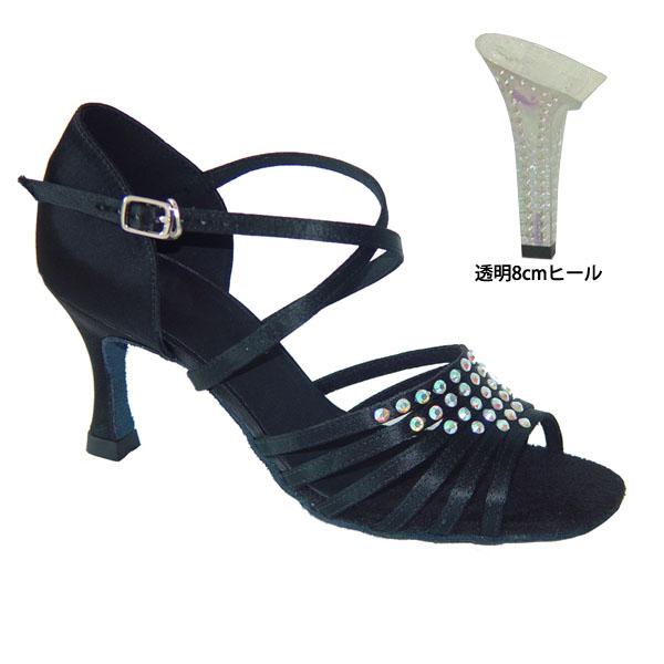 ダンスシューズ・社交ダンスシューズ・レディース【セミオーダー】女性ラテンシューズ・黒ブラック175402セミオーダー品ですのであなたにぴったりの1足がつくれますよ♪
