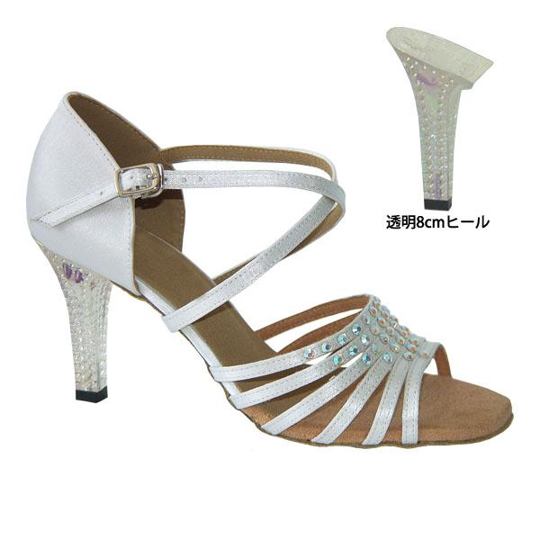 ダンスシューズ・社交ダンスシューズ・レディース【セミオーダー】女性ラテンシューズ・白ホワイト175403セミオーダー品ですのであなたにぴったりの1足がつくれますよ♪
