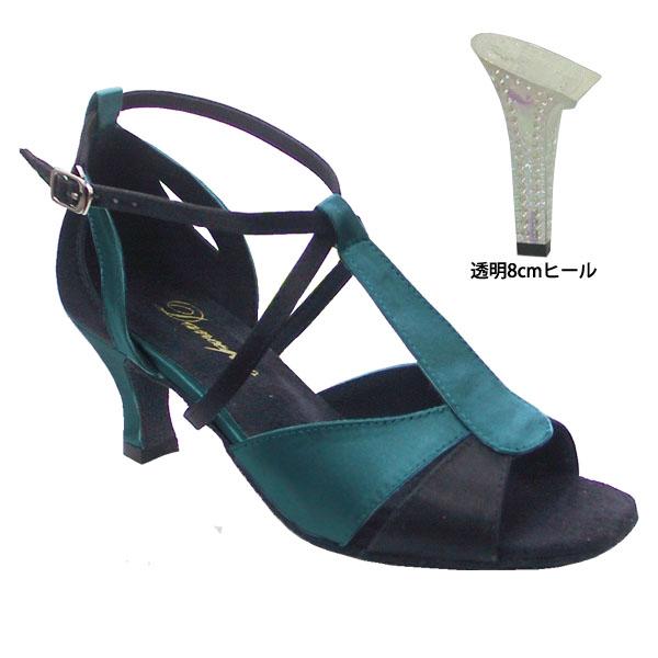 ダンスシューズ・社交ダンスシューズ・レディース【セミオーダー】女性ラテンシューズ・緑グリーン175502セミオーダー品ですのであなたにぴったりの1足がつくれますよ♪