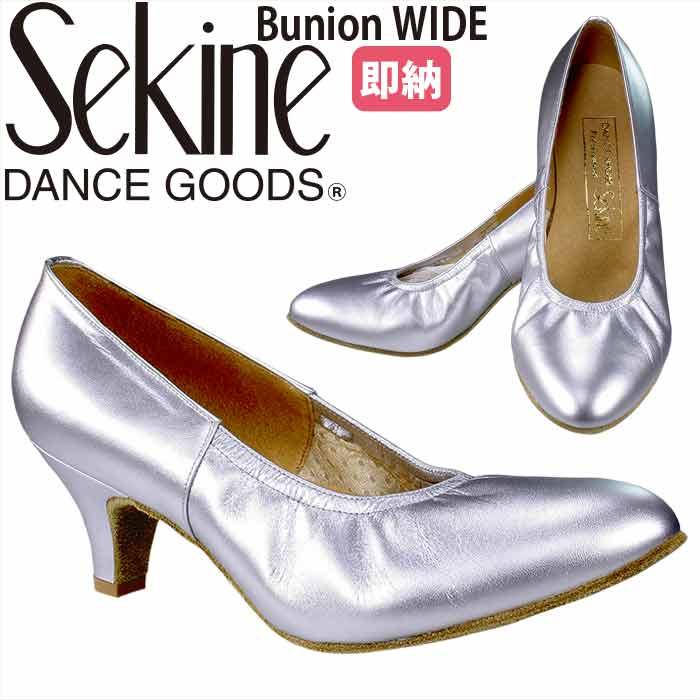 wide width latin dance scarpe promo