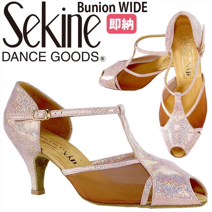社交ダンスシューズ 【送料無料】PK5043BN 【外反母趾(バニオン)対応シューズ《 Bunion WIDE》】在庫 ダンスシューズ セキネ Sekine ダンス シューズ ティーチャーズ レディース モダン 社交ダンス 靴 初心者 上級者 幅広 スタンダード