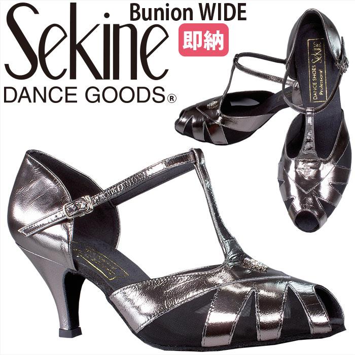 社交ダンスシューズ 【送料無料】PK51BN 【外反母趾(バニオン)対応シューズ《 Bunion WIDE》】在庫 ダンスシューズ セキネ Sekine ダンス シューズ ティーチャーズ レディース モダン 社交ダンス 靴 初心者 上級者 幅広 スタンダード
