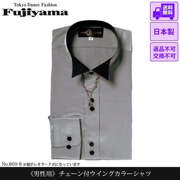 メンズ 裾レオタード式 チェーン付 ウイングカラーシャツ