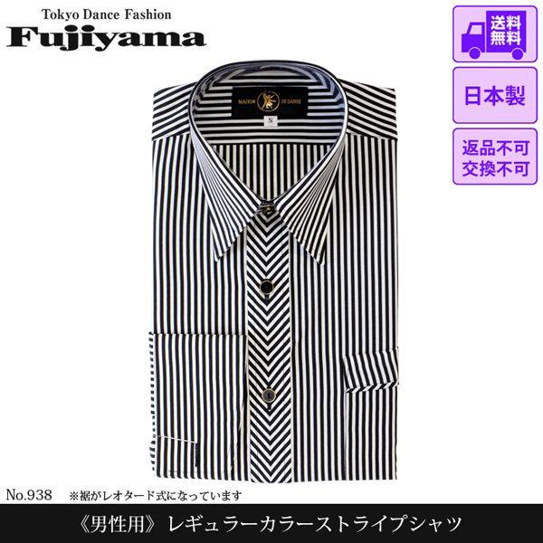 メンズ 裾レオタード式 レギュラーカラー ストライプシャツ