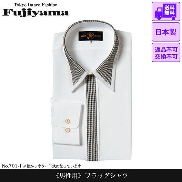 メンズ 裾レオタード式 フラッグシャツ