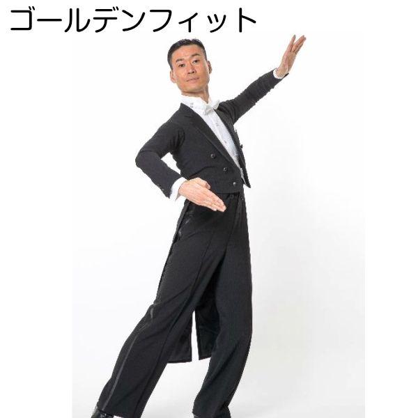 【新商品】燕尾服 ゴールデンフィット No.50070 東京トリキン 社交ダンス 衣装 光沢 シャドー ストライプ の NEW ジャスト フィット エンビ
