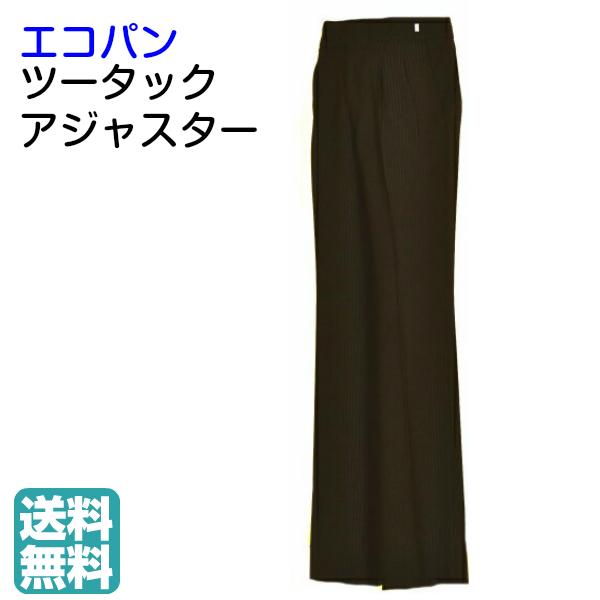 エコ パンツ No.1355 東京 トリキン 社交ダンス レッスン パーティー サラサラ 夏 に 快適 ! ツータック アジャスター 付