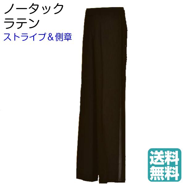 ラテン パンツ K1383 東京トリキン 社交ダンス メンズ ラテン パンツ 等間隔 ストライプ & サイド ライン ワイド