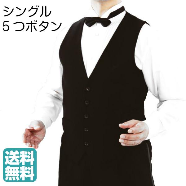 【新入荷】ベスト(S~4L)No.2033 東京トリキン 社交ダンス 男性 用 衣装 New シングル V ベスト 特別 ご奉仕 品 リニューアル 品