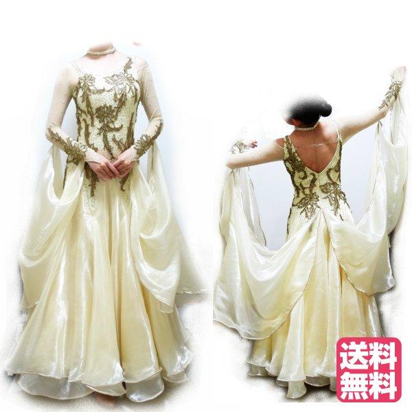 【新入荷】 スタンダード ドレス (S) No.10998 白樺ドレス ベージュ 社交ダンス 衣装 競技 デモに おすすめ 正装 石付き モダンドレス