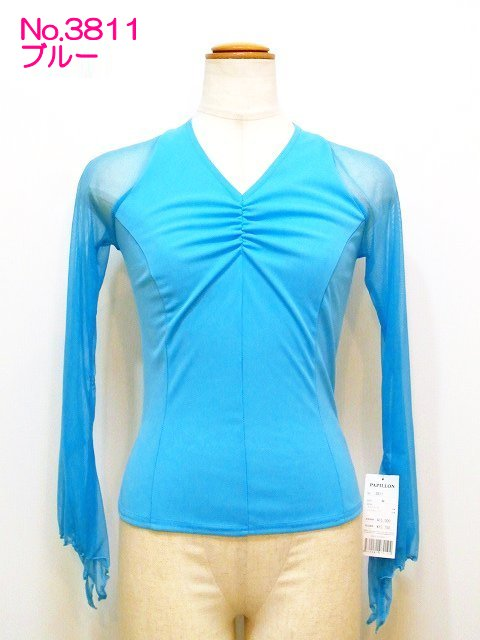 社交ダンス衣装 シンプルトップス(M) ブルー No.3811 パピヨン