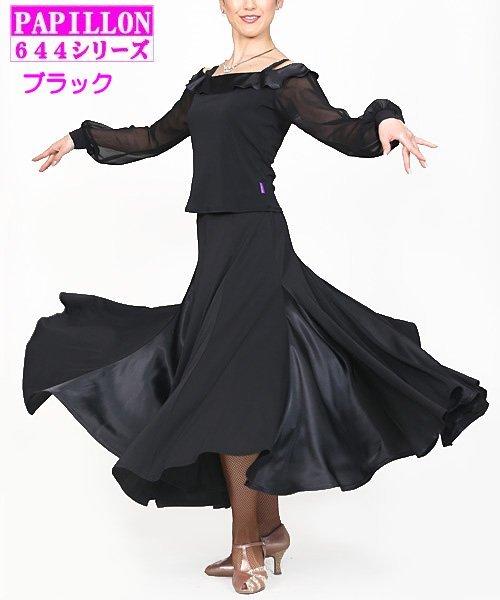 スカート(L)輝くサテンの切り替え 社交ダンス レッスン パーティー 検定 に ブラック  No.644b パピヨン