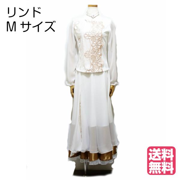 【新入荷】セットアップ (M) C97G86 リンド 社交ダンス パーティー ウエア 金 刺繍 切り替え ホワイト