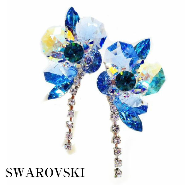 【新入荷】イヤリング P-509 PINK社交ダンス 競技 デモ パーティー スワロ フスキー ストーン 青く輝く