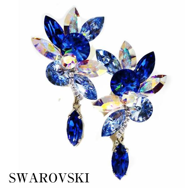【新入荷】イヤリング P-557 PINK 社交ダンス アクセサリー 青く 輝く  スワロフスキー サファイヤ ブルー