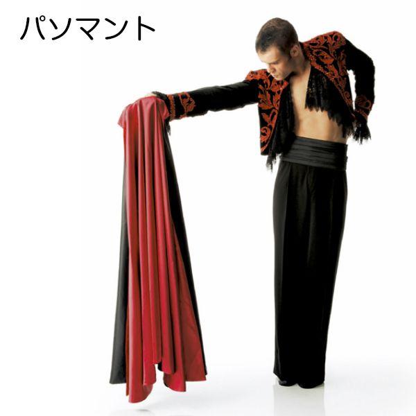 【新入荷】パソマント PM01 タカダンス ファッション NEW 社交ダンス パソ デモ 用 パソドブレ 用 マント 黒×赤