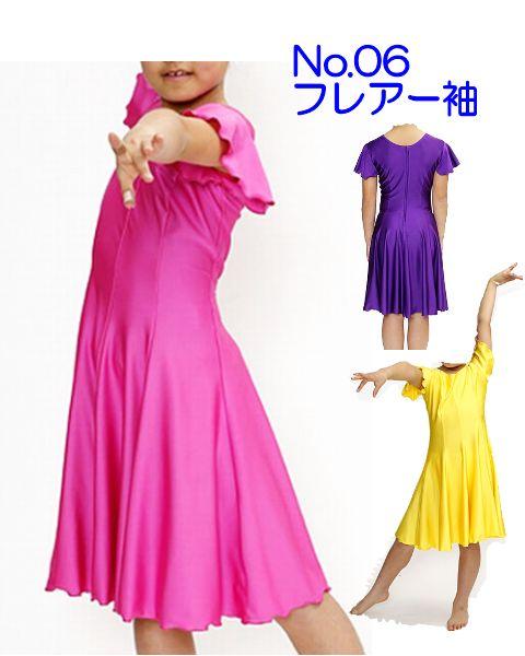ワンピース No.06 フレア― 袖 タイプ 140cm 用 全5色 パピヨン 社交ダンス ジュニア ジュブナイル 衣装