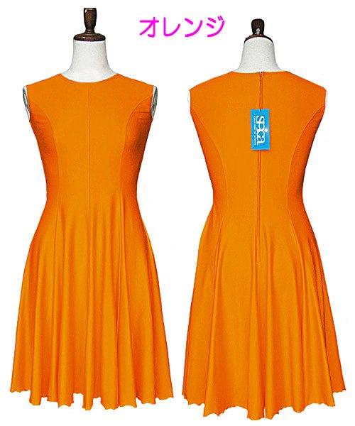 ワンピース No.01 ラウンドネック 150cm 160cm オレンジ パピヨン 社交ダンス ジュニア ジュブナイル 衣装