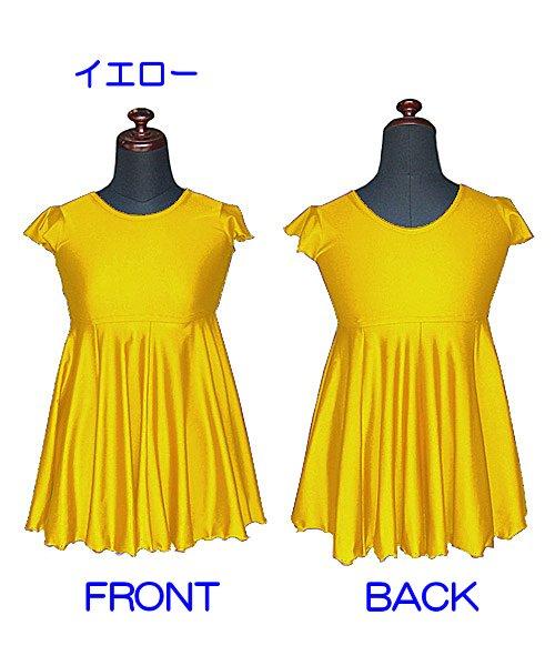 ワンピース No.04 110cm ~ 140cm イエロー パピヨン 社交ダンス ジュニア ジュブナイル 衣装  フレンチ