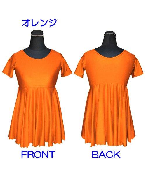 ワンピース No.05 オレンジ パピヨン 社交ダンス ジュニア ジュブナイル 衣装  半袖 110cm ~ 120cm 130cm~ 140cm