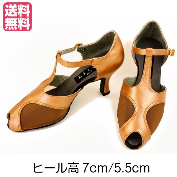 【新入荷】モダン ラテン 兼用 No.61 Liltt 社交ダンス シューズ レッスン にも 使い易い!! チュール が 優しい ブロンズ パール