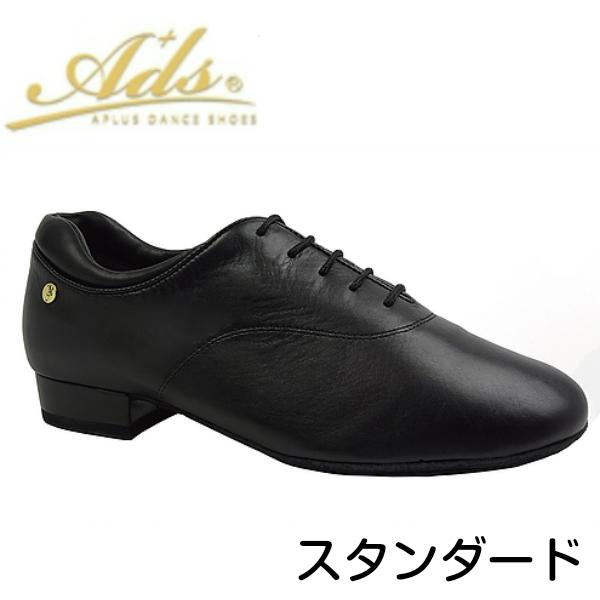 【新入荷】スタンダード シューズ AK4011-11 Ads JAPAN 社交ダンス レッスン に おすすめ メンズ 極 本革 男性 用 ワイド幅 スーパークッション極(キワミ)