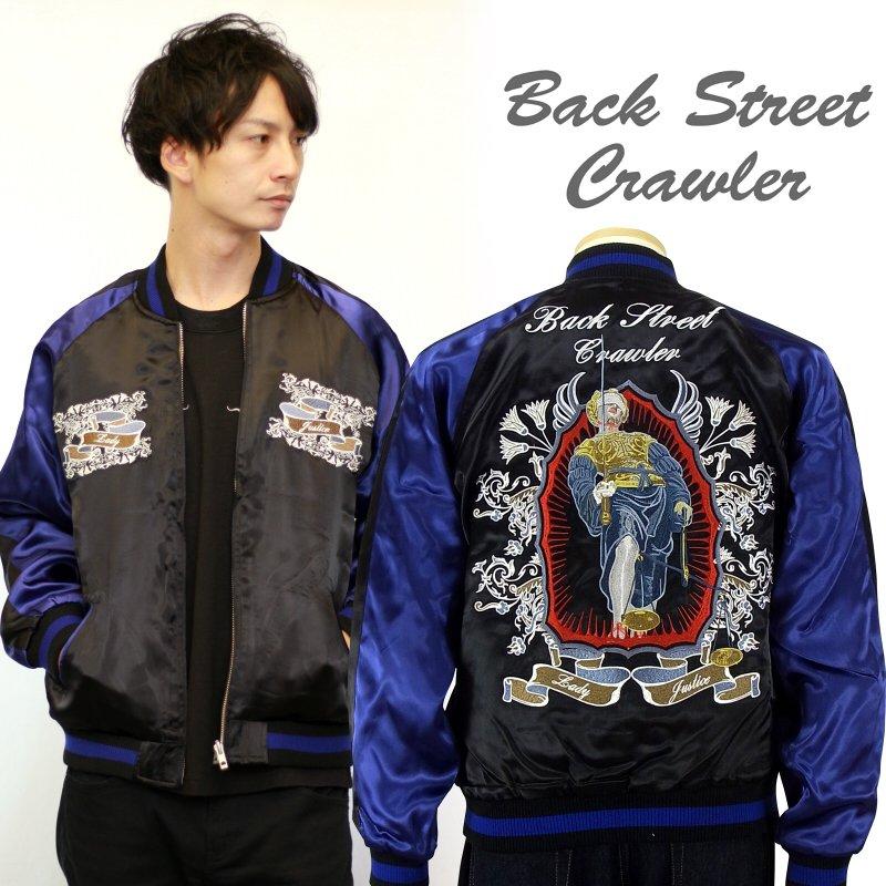 レディジャスティス刺繍スカジャン BACK STREET CRAWLER(バック ストリート クローラー) BSJ-501 和柄 【送料無料】
