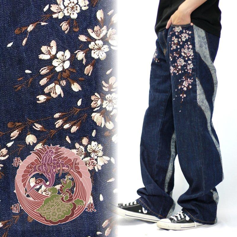 桜刺繍切り替えデニム 花旅楽団(はなたびがくだん) SP-801 和柄 【送料無料】