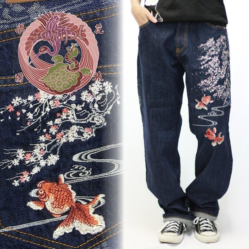 桜金魚刺繍切り替えデニム 花旅楽団(はなたびがくだん) SP-802 和柄 【送料無料】
