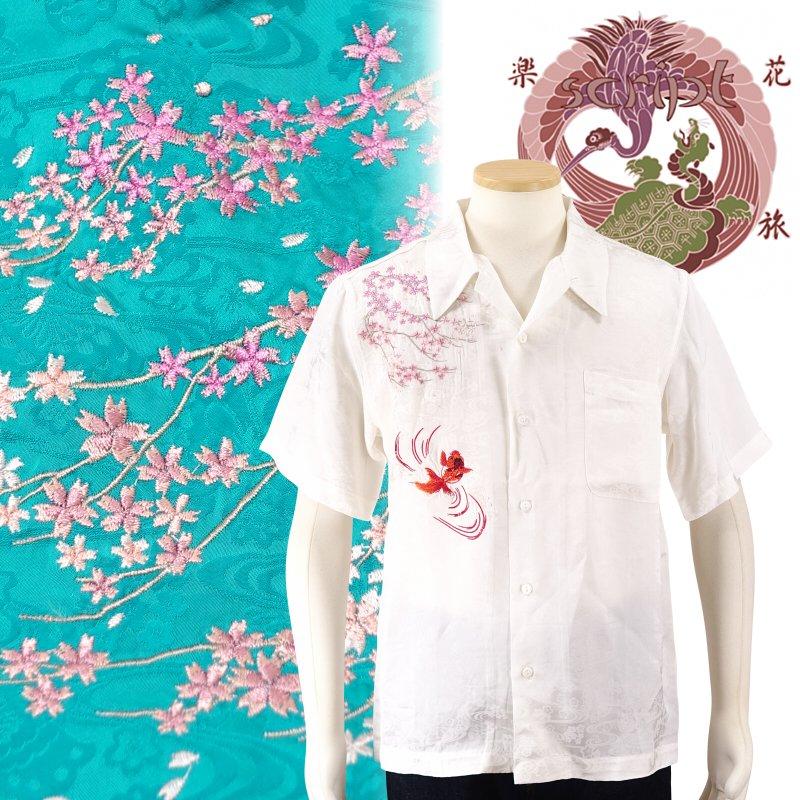 桜と金魚刺繍ジャガードシャツ 花旅楽団(はなたびがくだん) SS-002 和柄 【送料無料】
