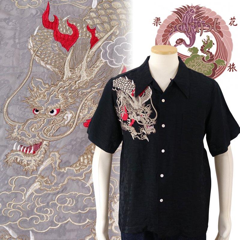 龍刺繍ジャガードシャツ 花旅楽団(はなたびがくだん) SS-003 和柄 【送料無料】