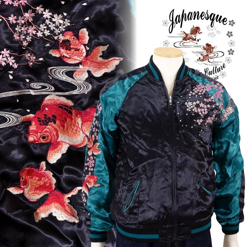 桜金魚刺繍スカジャン 花旅楽団(はなたびがくだん) SSJ-034 和柄 【送料無料】