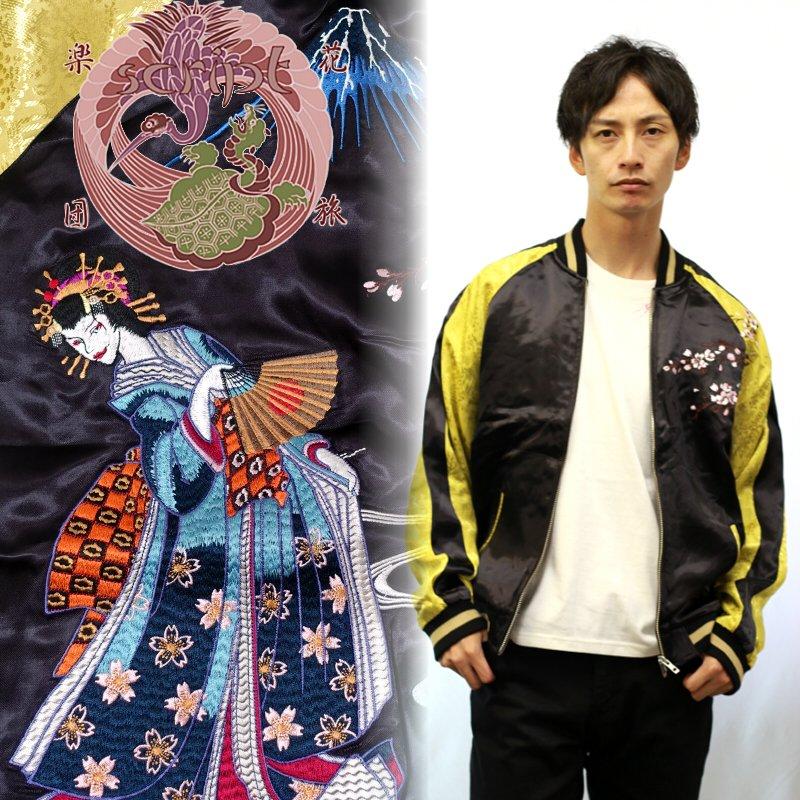 舞踏舞妓刺繍スカジャン 花旅楽団(はなたびがくだん) SSJ-705 和柄 【送料無料】