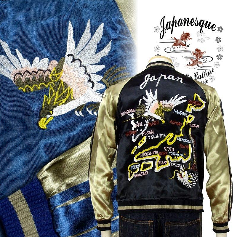 Japanesque ジャパネスク 鷹と日本地図リバーシブルスカジャン 和柄 与え 3RSJ-025 当店限定販売