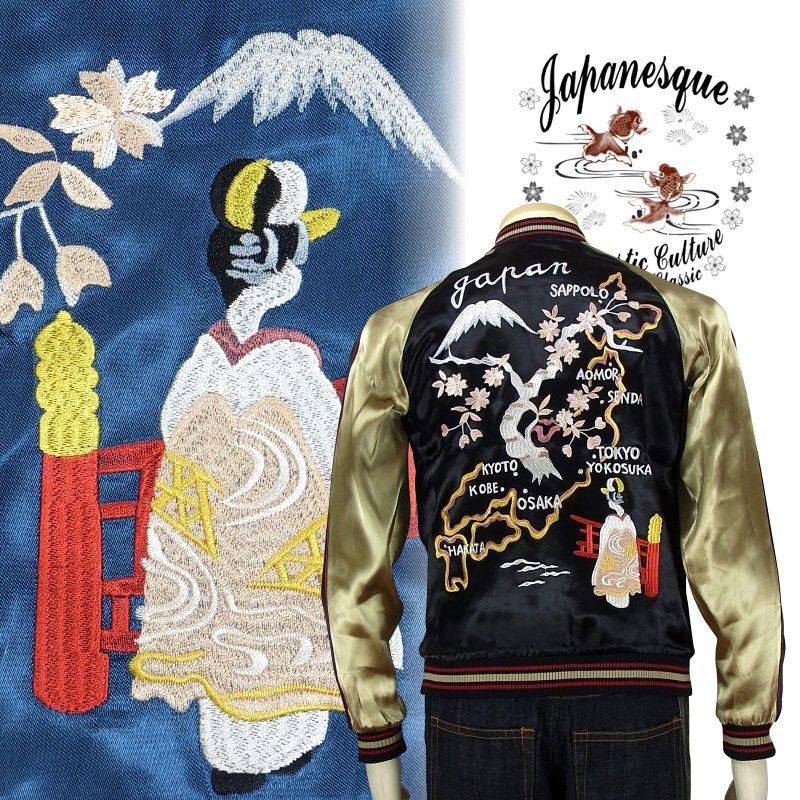 舞妓と日本地図リバーシブルスカジャン 3RSJ-029 Japanesque ジャパネスク 和柄