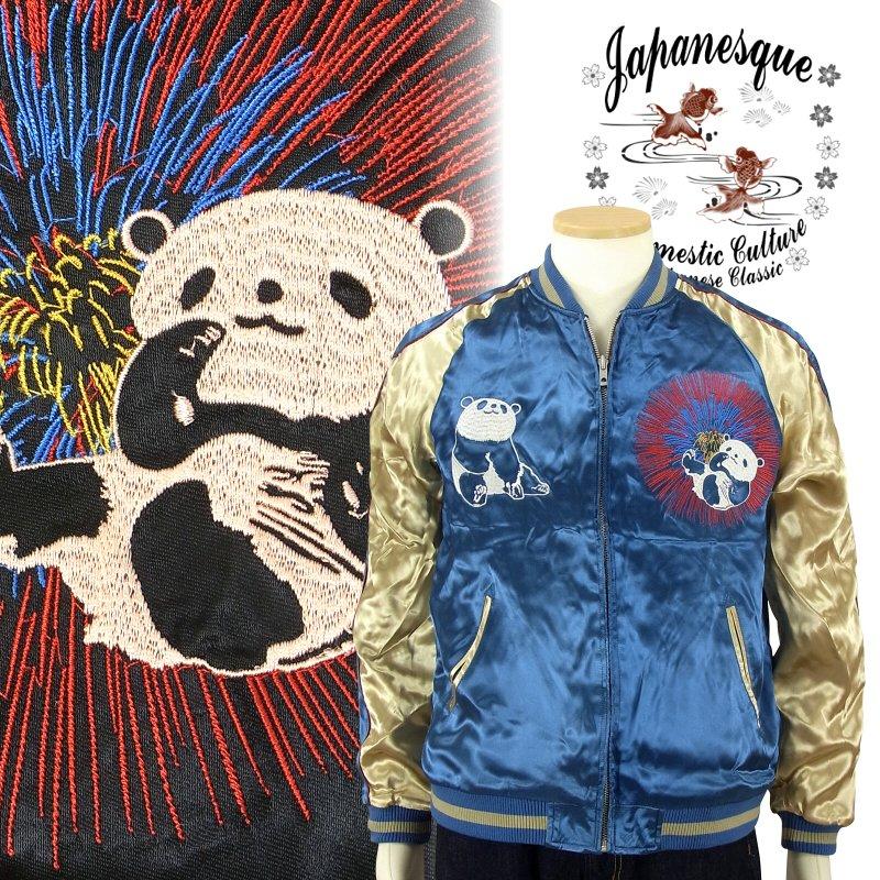 花火にパンダ刺繍スカジャン 3RSJ-039 Japanesque ジャパネスク 和柄【送料無料】