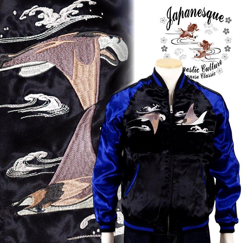 マンタ刺繍スカジャン 3RSJ-048 Japanesque ジャパネスク 和柄【送料無料】