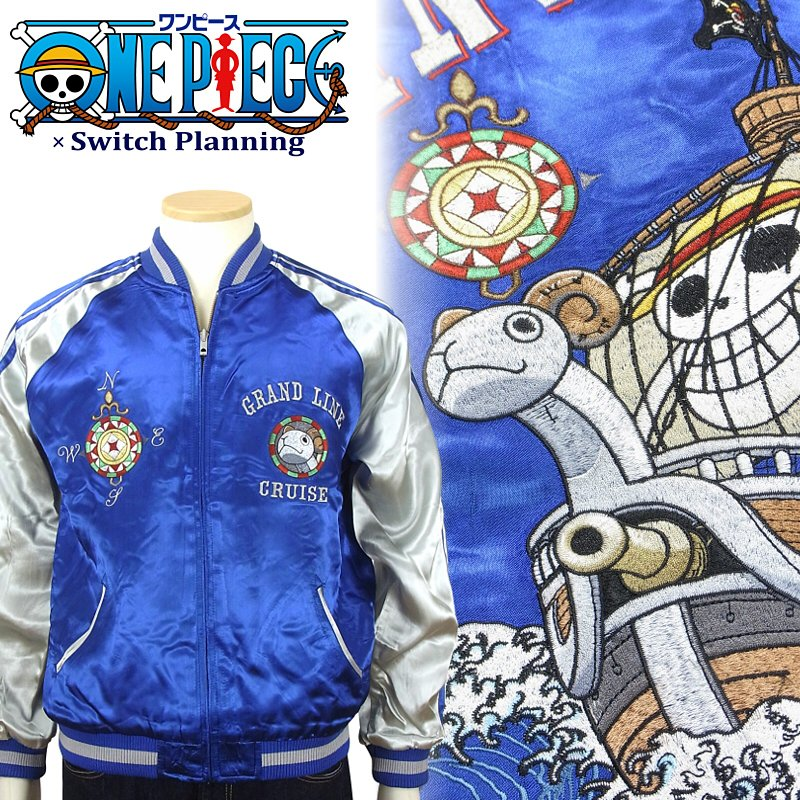 ONE PIECE × Switch Planning OPSJ-005 ゴーイングメリー号スカジャン【送料無料】
