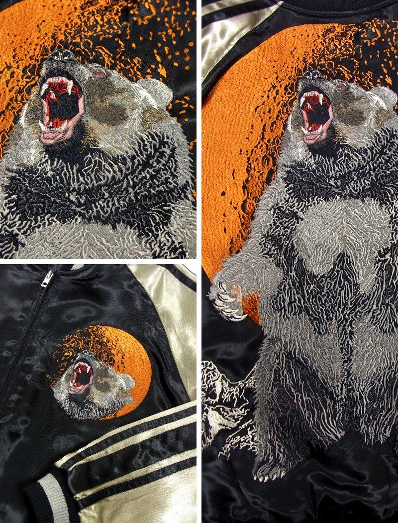 月に熊リバーシブルスカジャン GSJR-014 satori(さとり) 和柄