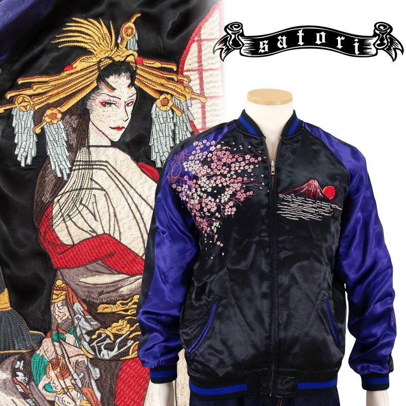 花魁刺繍スカジャン GSJR-021 satori(さとり) 和柄【送料無料】
