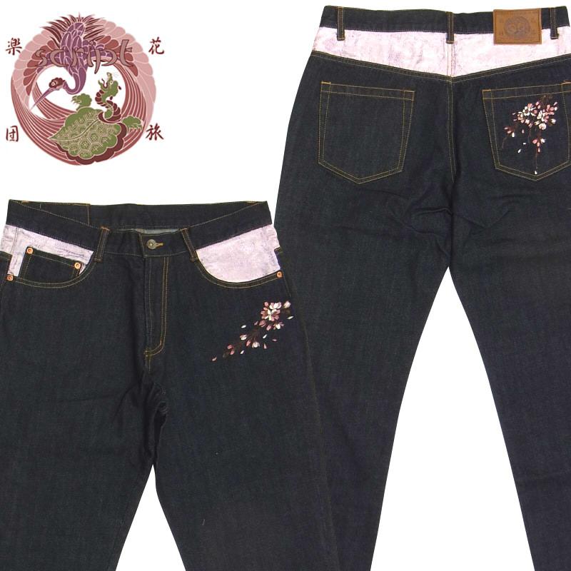 【SCRIPT花旅楽団(スクリプト)】SP-504 桜柄刺繍デニムパンツ 和柄 【送料無料】