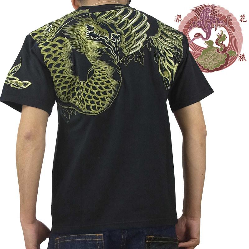 【SCRIPT花旅楽団(スクリプト)】 STX-001 鳳凰柄刺繍半袖Tシャツ 和柄  【送料無料】