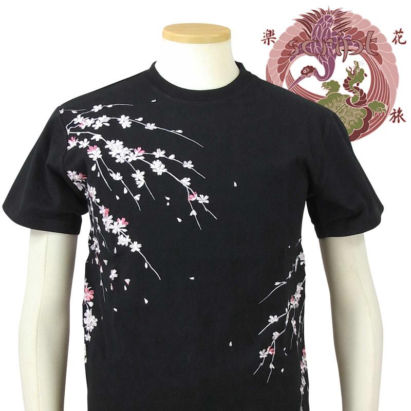 【SCRIPT花旅楽団(スクリプト)】STX-006 枝垂れ桜柄刺繍半袖Tシャツ 和柄 XL【送料無料】