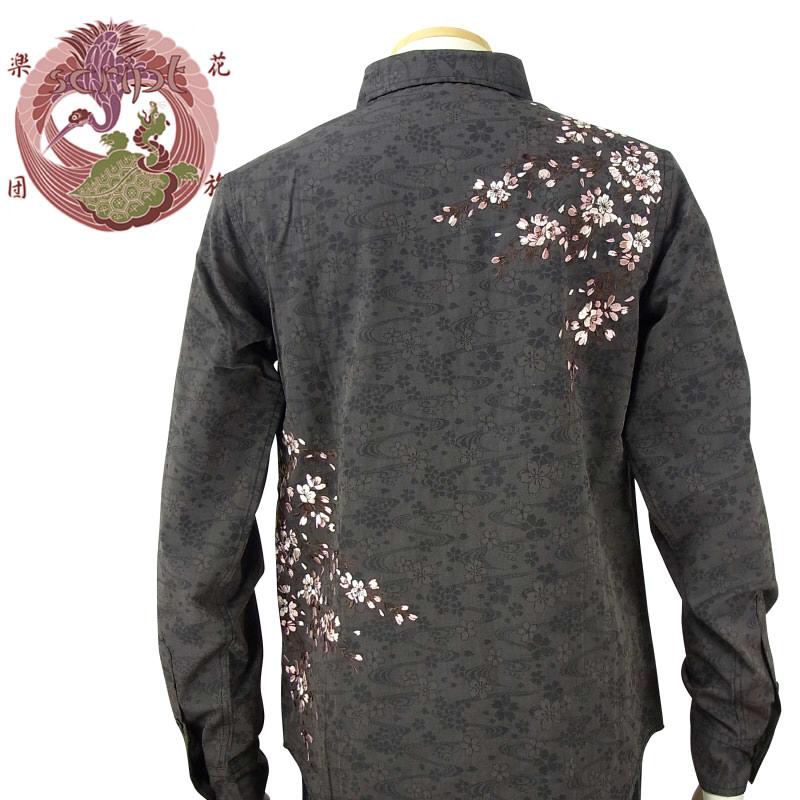 【SCRIPT花旅楽団(スクリプト)】 SLS-503 葉桜柄刺繍 柄織長袖シャツ 和柄