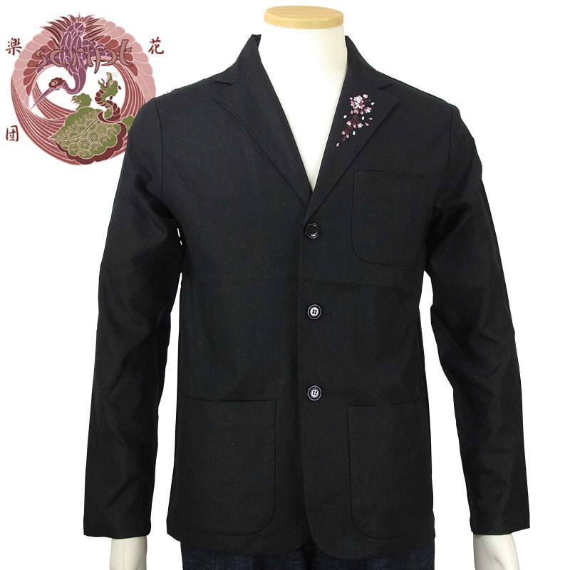 【SCRIPT花旅楽団(スクリプト)】STJ-501 桜刺繍テーラードジャケット 和柄【送料無料】