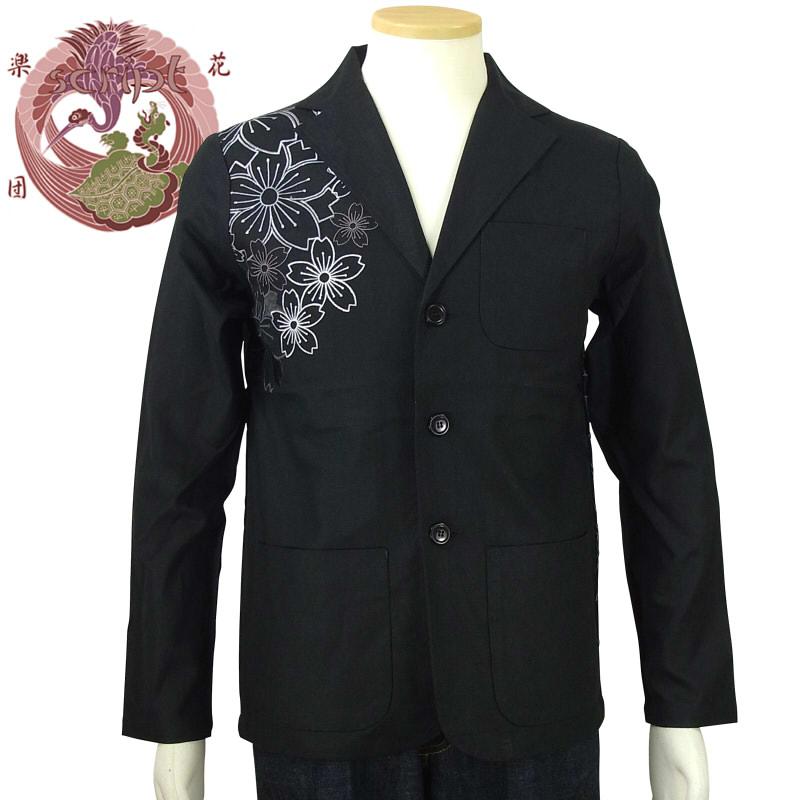【SCRIPT花旅楽団(スクリプト)】STJ-502 幾何学桜柄刺繍テーラードジャケット 和柄【送料無料】