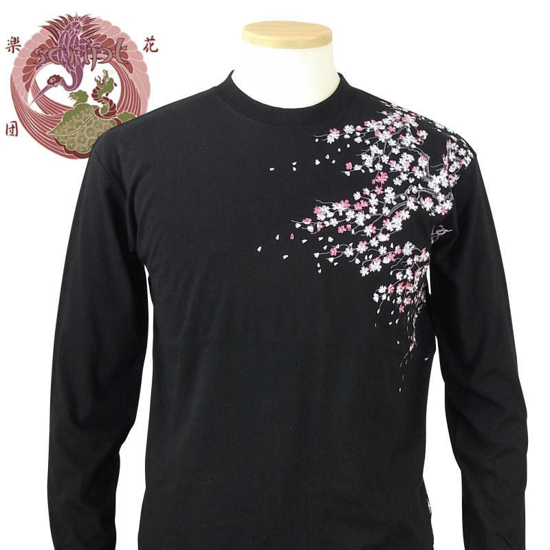 【SCRIPT花旅楽団(スクリプト)】 LTX-103 桜柄刺繍長袖Tシャツ 和柄