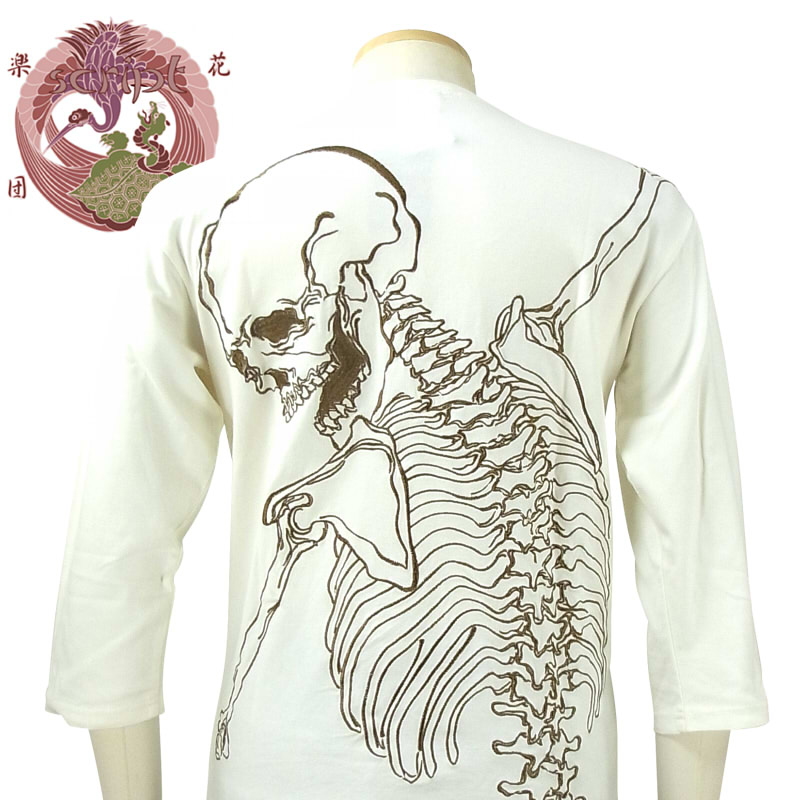【SCRIPT花旅楽団(スクリプト)】 PTX-002  抱着髑髏柄刺繍七分袖Tシャツ 和柄  【送料無料】