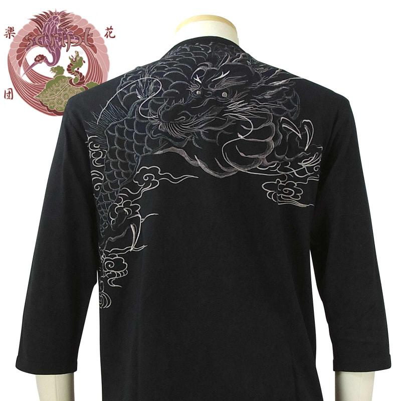【SCRIPT花旅楽団(スクリプト)】 PTX-003  雲龍柄刺繍七分袖Tシャツ 和柄  【送料無料】